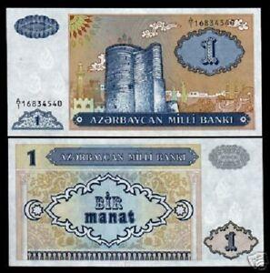 AZERBAIJAN-1-MANAT-P14-1993-OCHRE-UNC-WORLD-CURRENCY-MONEY-NOTE-10-BILL-BANKNOTE