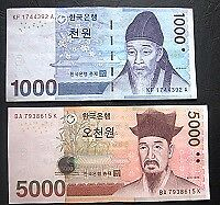 Circulated-Paper-Currency-Note-from-South-Korea-6-000-Dong