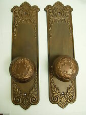 light bronze Lorraine Entry Dummy Doorknob Set