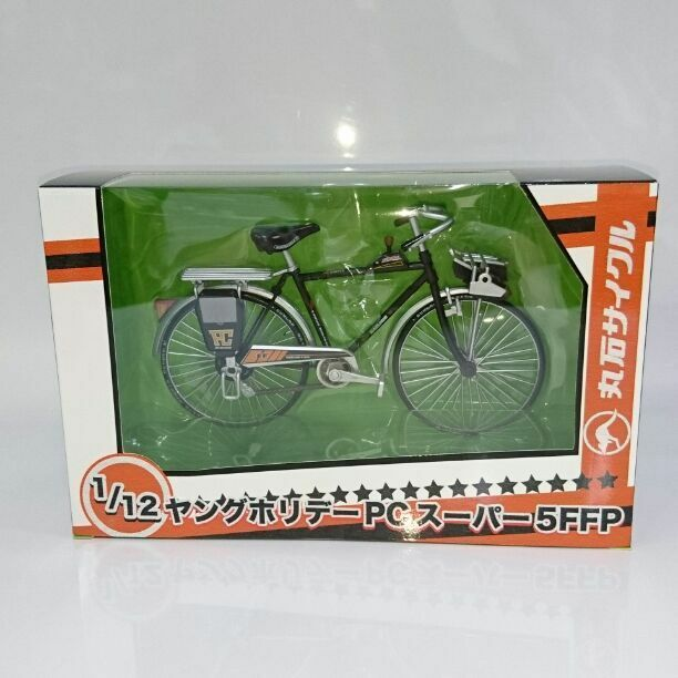 Marubeni cycle 1 12 Young Holiday PC Super 5 FFPLever Maru from JAPAN F S