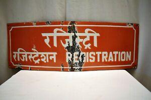 """Vintage Philately Post Office Registration Sign Board Porcelain Enamel Rare """"1"""