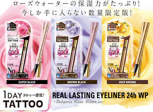 K-palette-1day-tattoo-real-lasting-eyeliner