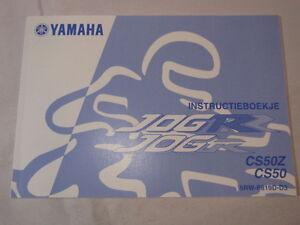YAMAHA-CS50Z-CS50-JOG-RR-2005-HANDLEIDING-INSTRUKTIEBOEKJE-OWNER-MANUAL