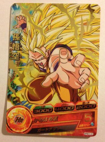 Dragon Ball Heroes Promo GPBC1-01