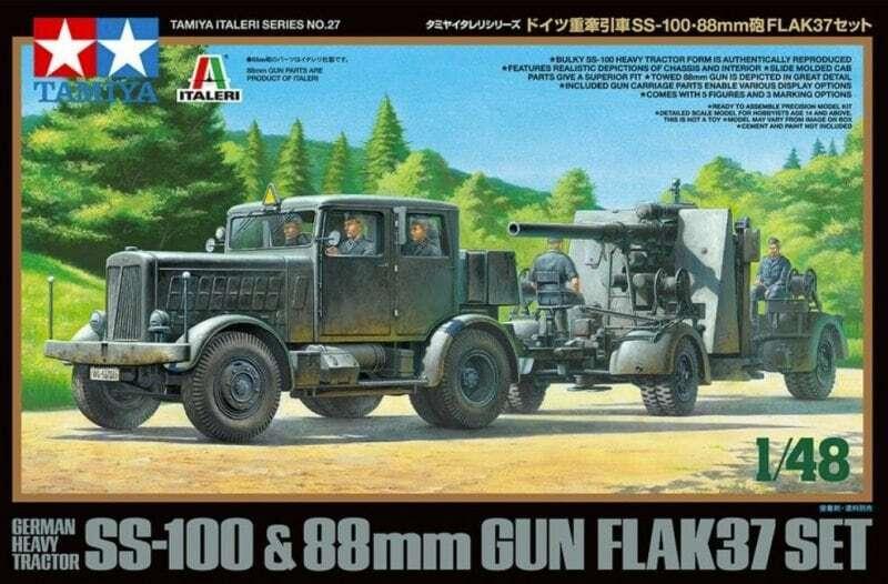 Tamiya 1 48 Hanomag SS-100 German Heavy Tractor & 88mm Gun Flak 37 Set