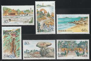 CHINA-PRC-1999-6-BEAUTY-OF-PUTUO-MOUNTAIN-SET-6V-FRESH-MNH