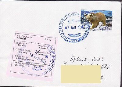 Rare Nagorno Karabakh Fauna Bear Cover To Armenia Return R16948 An Indispensable Sovereign Remedy For Home Armenia