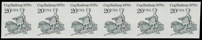 Gentle 2463a Cog Railroad Mint Nh Vf Pl#1 Imperforate Strip Of 6 Error Stuart Katz Fragrant Aroma