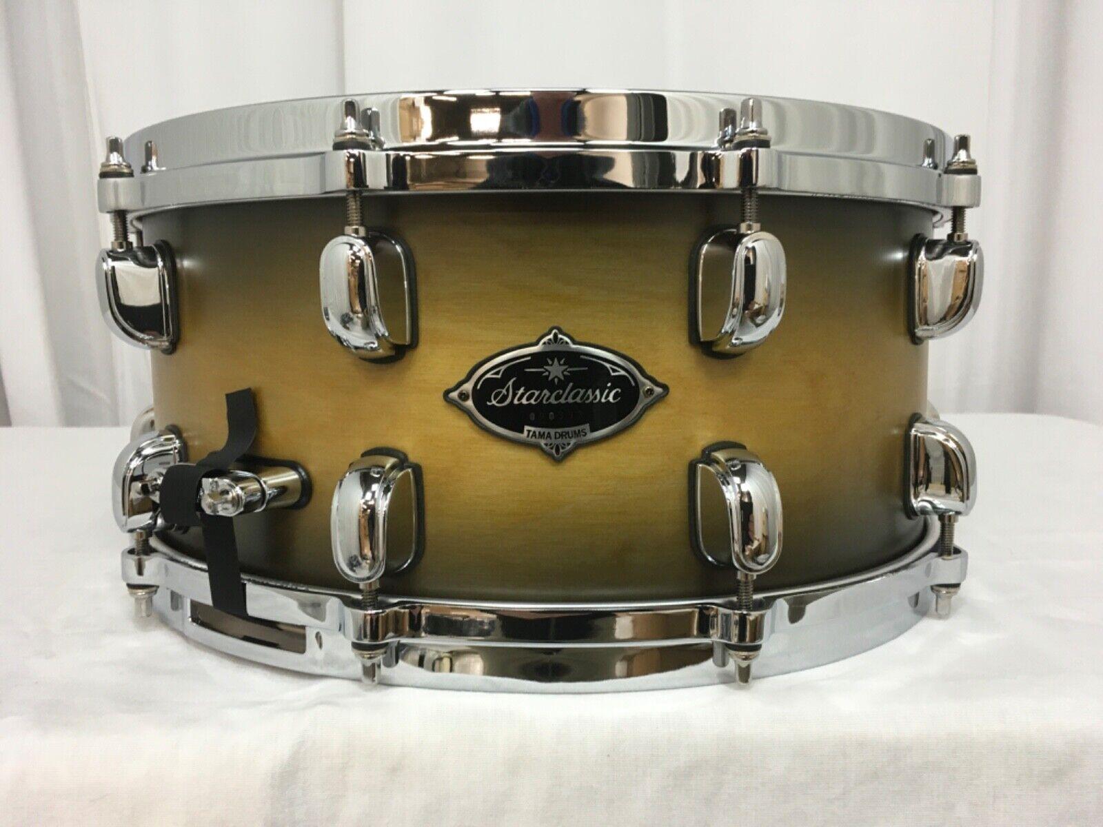 Tama Starclassic Birch Bubinga 14  X 6.5  Snare Drum Harvest Dusk Burst PLS65HDB