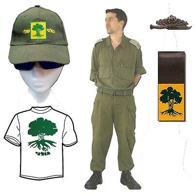 Cotton Unisex T-Shirt GOLANI BRIGADE IDF israeli defence force