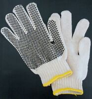 Mcr 9658s Cotton Poly String Knitted Natural Small Gloves Yellow Hem Cuff 12pr