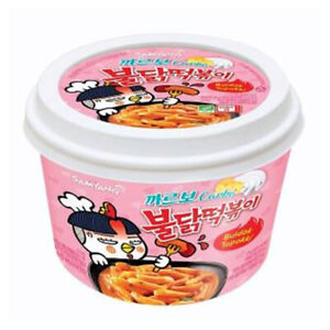 Samyang Carbo Buldak Tteokbokki Spicy Hot Korean Stir Fried Rice Cake Cup Food Ebay