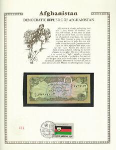 Afghanistan-10-Afghanis-1979-UNC-P-55-w-UN-FDI-FLAG-STAMP