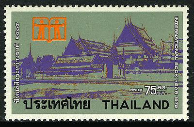 Emblema 1972 Online Shop Interno Libro Anno Thailandia 643 Educativo Center Mnh