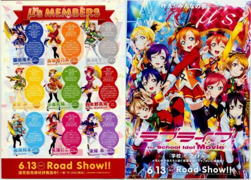 The School Idol Movie Anime Movie B5 Chirashi Mini Poster Set Of 4 Love Live