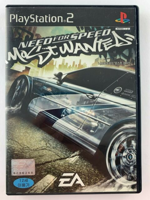 Japanes version - Need for Speed: Most Wanted (Sony PlayStation 2, 2005) NTSC-J