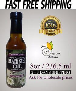 Organic-8-fl-oz-236ml-Black-Cumin-Seed-Oil-100-Pure-Virgin-Cold-Pressed