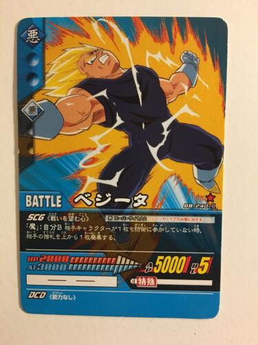 Dragon Ball Super Card Game Rare DB-240-II