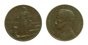 pcc1578-15-Vittorio-Emanuele-III-1900-1943-5-centesimi-Prora-1915-NC