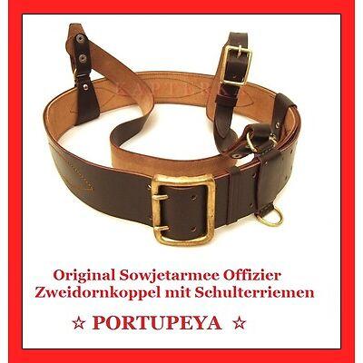 ☆ Offizier-Portepee (Zweidornkoppel + Schulterriemen) ☆