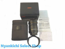 Sigma Digital Camera Lens 17-50mm F2.8 EX DC HSM OS APS-C for Nikon from Japan