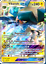 POKEMON-TCGO-ONLINE-GX-CARDS-DIGITAL-CARDS-NOT-REAL-CARTE-NON-VERE-LEGGI Indexbild 70