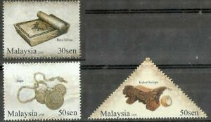 SJ-Cultural-Instruments-amp-Artifacts-II-Malaysia-2008-stamp-MNH-odd-shape