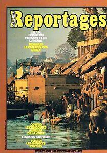 Grands Reportages - N°14 - Juil 1980 - Islam Benares Cowes Gorilles Tchad Nous Avons Gagné Les éLoges Des Clients