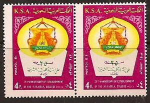 SAUDI ARABIA 1977 SHARIA COLLEGE PAIR SC # 726 MNH