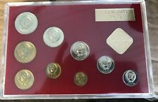 Proof Like Coin Set Soviet Union Russia 1976 10 Token Coins UNC KM#MS17
