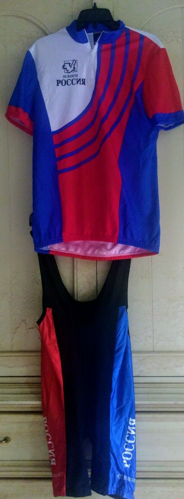 Men's De Mar  SET Russian   Cycling Jersey Size XXL And Bib Shorts Size XL  brand on sale clearance
