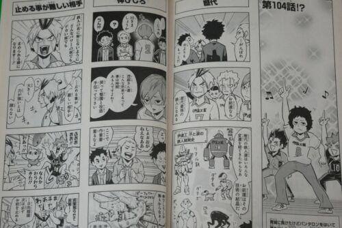 vol.1~7 Set JAPAN Haikyuu! Spin-off manga LOT Let/'s Haikyu!