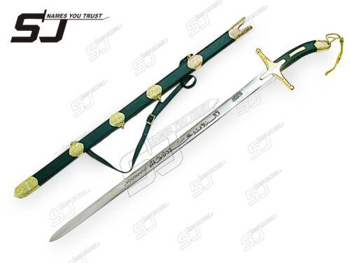 Al-Qadib Replica Holy Islamic Sword of Hazrat Mohammad Peace Be Upon Him