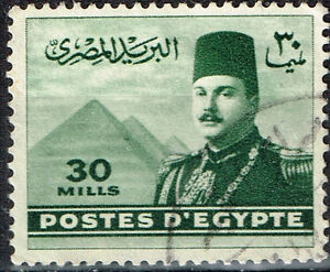 Egypt King Farouk in Military Uniform Pyramids stamp 1938
