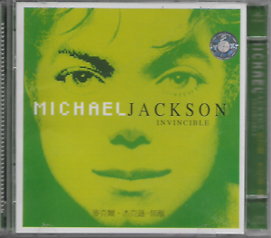 MICHAEL-JACKSON-Invincible-CD-Universal-ACD-805-2001-Rare-China