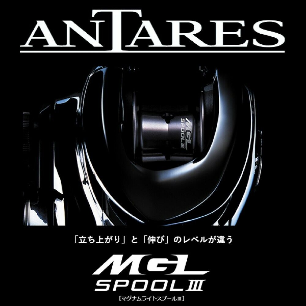 Shimano 19 ANTARES HG RIGHT Baitcasting Reel New Free Shipping