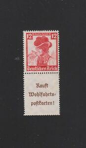 64624-GERMANY-MiNr-S241-se-tenant-MINT-HINGED