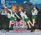 Girls und Panzer: Senshado, Kiwamemasu Rival wa Takaramono -- Limited Box (Sony PlayStation Vita, 2014) - Japanese Version