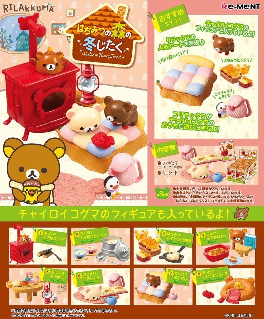 Re-Ment Miniature Sanrio Rilakkuma Winter in Honey Forest Full set of 8 pieces