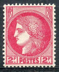 TIMBRE-DE-FRANCE-NEUF-VARIETE-N-373-1-S-DE-POSTE-TACHE-BLANCHE