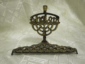 "VINTAGE 1960's BRASS ""SHALOM"" HANUKKAH MENORAH LAMP JUDAICA MADE IN ISRAEL"