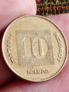 Israel 10 Agorot  Brass Coins KM# 26 1983 - 2017 Date Palm Kayihan Coins -18
