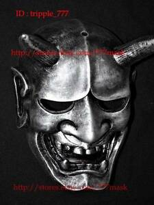 Hannya Mask Kabuki Japanese Noh Evil Demon Costume Cosplay Airsoft BB Gun MA136