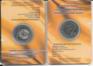 Moldova-local-money-for-Transnistria-25-Rubles-2017-UNC-25-Years-Bank-TMR
