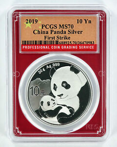 2019-China-10-Yuan-Silver-Panda-PCGS-MS70-First-Strike-Red-Frame-Flag-Label