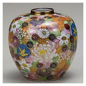 Japanese Flower Vase Kutani Ware Porcelain Hanazume Technique Motif From Japan