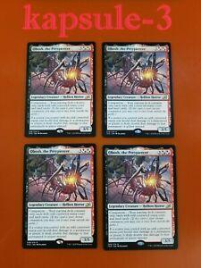 4x Obosh the PreypiercerIkoria Lair of BehemothsMTG Magic Cards