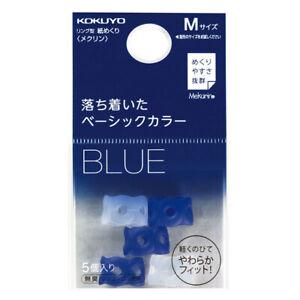 Medium Large Ring Silicone Rubber Finger Tips Cot Pad Anti-Slip Thimble Blue