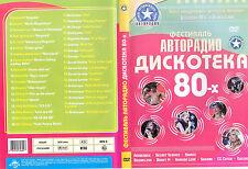 FESTIVAL AVTORADIO DISKOTEKA 80-H BRAND NEW DVD NTSC