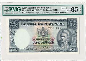 New Zealand 1960 ~7 5 Pound PMG GEM UNCIRCULATED 65 EPQ PM0125 pick# 160d combin